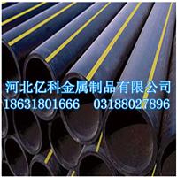 聚乙烯管材价格