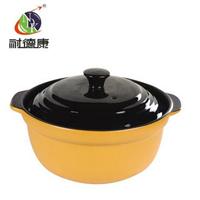 耐德康 7寸耐高温陶瓷锅汤锅煲汤锅炖锅砂锅