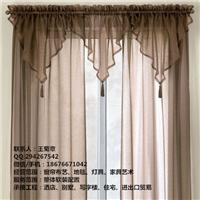 深圳欧式客厅窗帘布艺价格 家居装饰