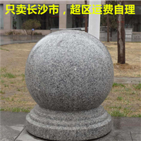 长沙石球圆球路障挡车石大理石石墩门墩