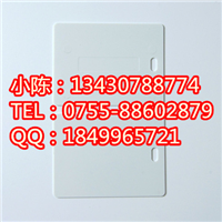 供应标牌打印机色带SP-R130B硕方品牌