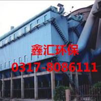 供应鑫汇环保采石厂除尘器15612789278