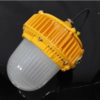 化工厂 LED防爆平台灯  加气站平台灯80W