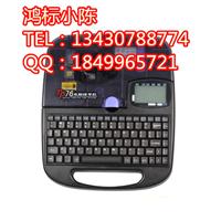 供应Tp76号码管打码机