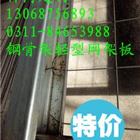 湖北武汉预制及拼装式轻型板 使用寿命长