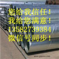 埋地热镀锌螺旋焊接钢管厂家