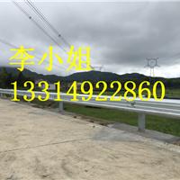 莆田防撞护栏板厂家 高速/乡村公路波形梁护栏