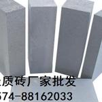 宁波轻质砖厂