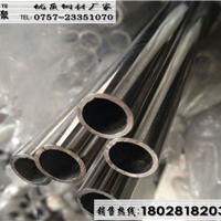 304国标不锈钢圆管外径22*1.5厚度