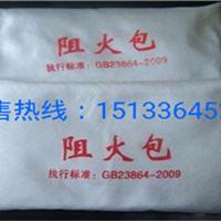 国标防火枕防火包常年供应