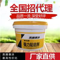 【英腾惠涂】玻化砖强力粘结剂、液体瓷砖胶