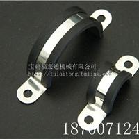 山东U型不锈钢连胶条管码  紧固夹价格
