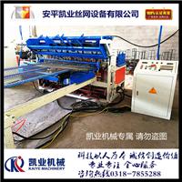 凯业机械鸡笼网焊网机养殖网焊网机