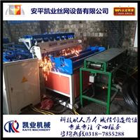凯业机械钢笆片焊网机钢筋网排焊机