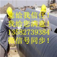 大口径3PE防腐螺旋钢管厂家