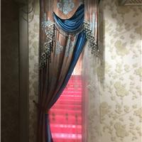 家装壁纸窗帘折扣店  新泰家装品牌店