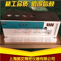 可控硅定氮仪消化炉-12孔井式消化炉厂家