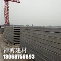河北钢骨架轻型板厂家 哪家专业 3