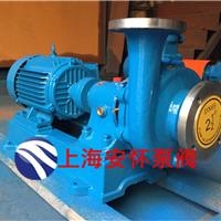 供应65FB-25耐腐蚀不锈钢离心泵