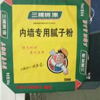 上海定做内墙耐水腻子粉20KG牛皮纸阀口袋
