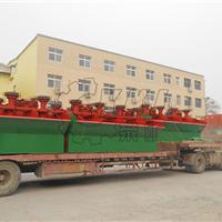 铅锌矿浮选设备价格合理质量优越