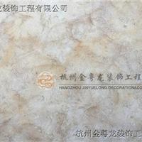 承接马莱漆墙面装饰工程杭州金粤龙