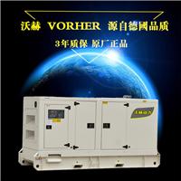 400KW进口沃赫超静音柴油发电机组