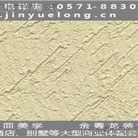 承接砂岩漆装饰工程杭州金粤龙