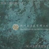 承接水性幻彩漆装饰工程杭州金粤龙