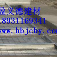 山东盈义德发泡水泥板厂家价格 gb1580*7600