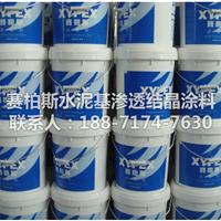 赛博思牌渗透结晶 进口防水材料价格优惠