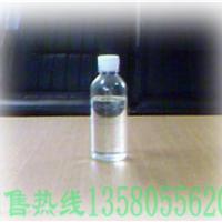 特种水性丙烯酸固体树脂M-101