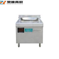电磁生煎炉 生煎包炉 煎饺机,锅贴炉