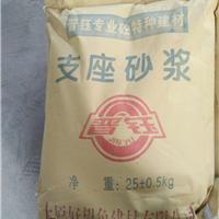 供应CGM高强无收缩灌浆料/支座灌浆料