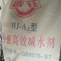 供应YF早强高效减水剂/早强减水剂/早强剂