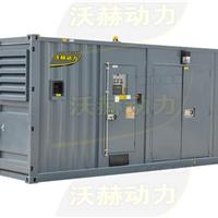 200KW超静音柴油发电机