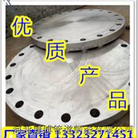 304L盲板,304L大型盲板法兰生产厂家