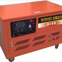 30kw超静音30千瓦全自动电启动便携式应急用柴油发电机组