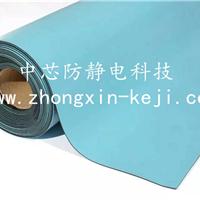 哑光蓝色 防静电发泡系列防静电台垫 防静电桌垫 防静电胶皮ZX09