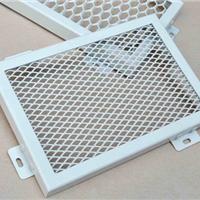 拉网铝单板幕墙 吊顶网格铝单板天花
