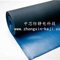 防静电PVC皮革 蓝色