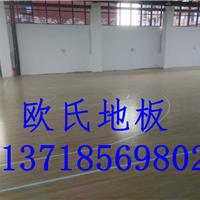 运动木地板厂家 篮球场木地板厂家批发直销