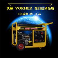 230A合资柴油发电电焊一体机报价