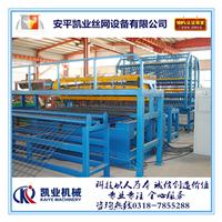 凯业KY-2500重型钢筋网焊网机钢筋网排焊机