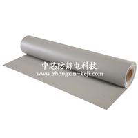 长效型抗静电地板 耐磨 灰色