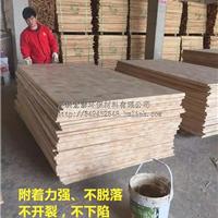 木器填缝补眼腻子选汉林 进口配方 标新立异