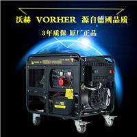 280ds柴油发电电焊机一体机工厂报价
