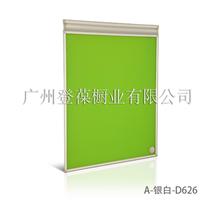 A型银白晶钢门素色橱柜门订做精钢门板厂家