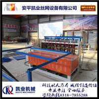 凯业机械KY1600煤矿支护网焊网机排焊机