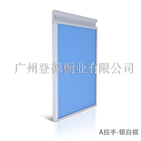 供应晶钢门板钢化玻璃橱柜门银白边框精钢门